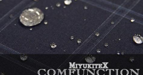 雨の日に着て出かけたいスーツ